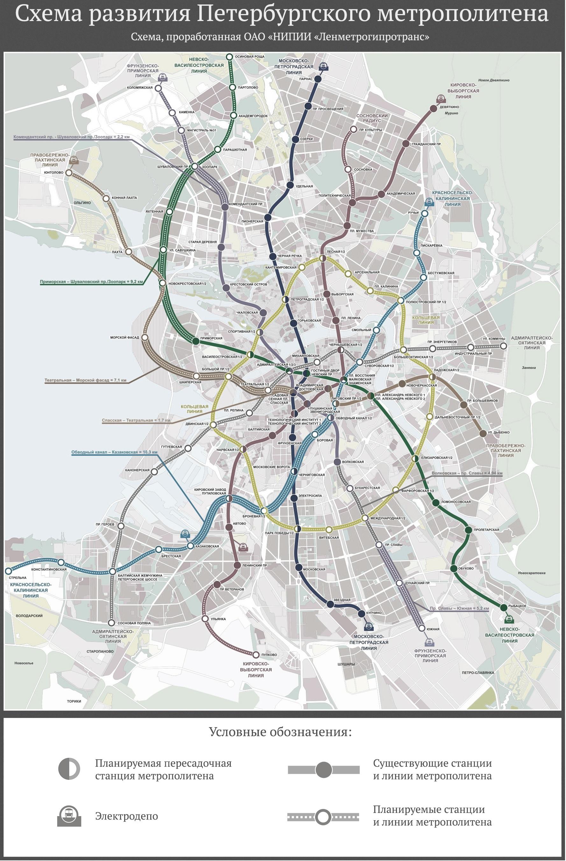 Схема метро маршрут и время в пути
